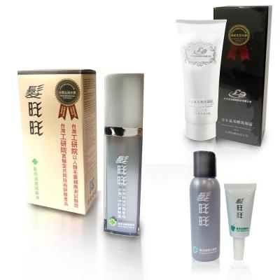 髮旺旺 髮根滋養精華液50g+洗顏霜 60ml+清潔保養旅行組
