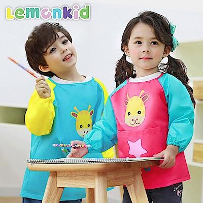 Lemonkid 超可愛兒童耐髒防水透氣罩衫2入(LE250316-2入)