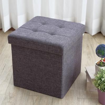 【EASY HOME】北歐風加大可摺疊收納椅凳 (灰色)