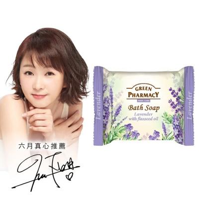 Green Pharmacy 草本肌曜 薰衣草&亞麻籽舒活皂 100g @ Y!購物