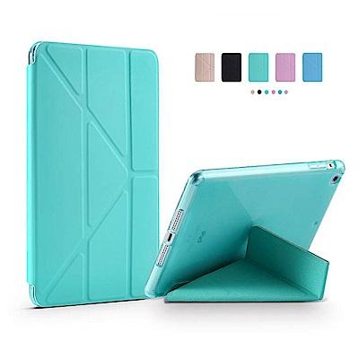 ANTIAN APPLE iPad 9.7 (2017/2018) 變形金剛 智慧休眠保護皮套