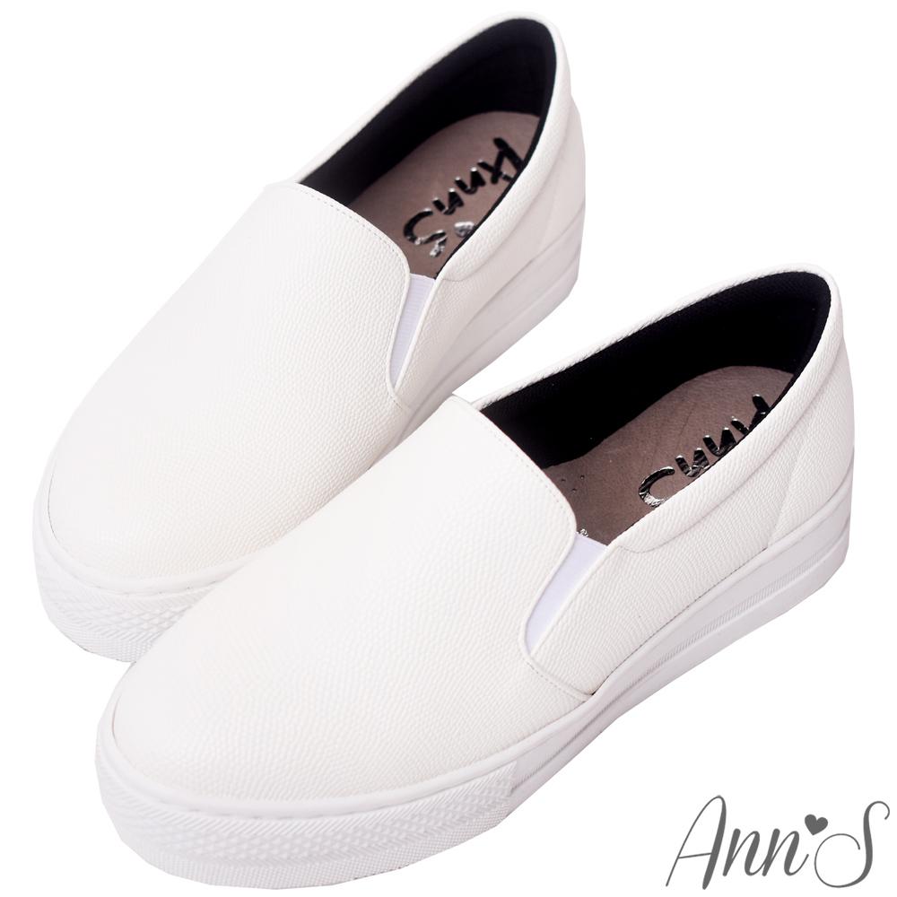 Ann'S進化2.0!素面仿蛇紋足弓墊腳顯瘦厚底懶人鞋-白