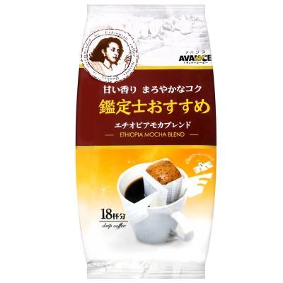 國太樓 鑑定士金選咖啡-摩卡(135g)