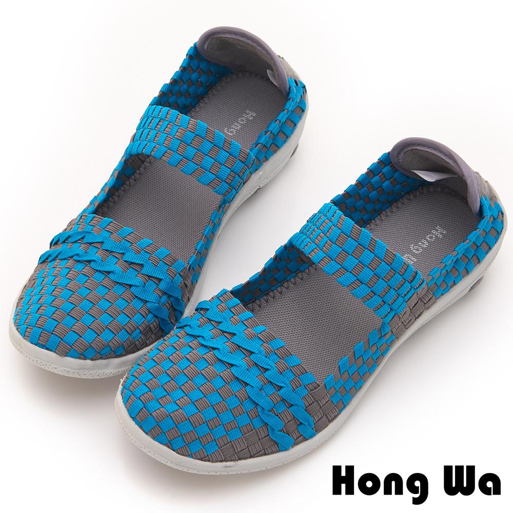 Hong Wa 休閒運動風手工一字帶編織撞色包鞋 - 淺藍