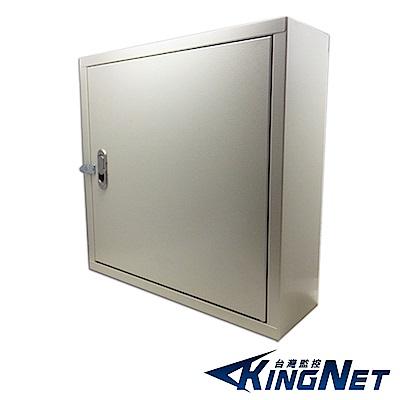 KINGNET 壁掛式 專用監控箱 監控機箱 穩固安裝不掉落 安全防護