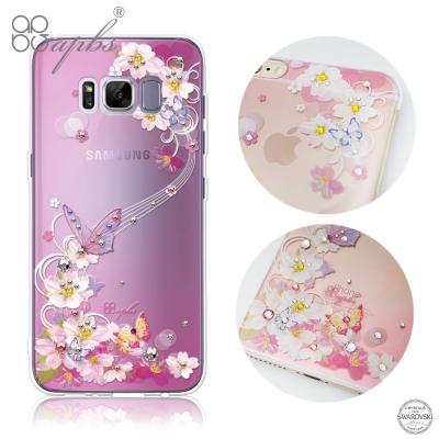 apbs Samsung Galaxy S8 Plus 施華洛世奇彩鑽手機殼-迷...