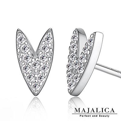 Majalica 純銀耳環 幸福愛心 迷你925純銀耳釘-共3色