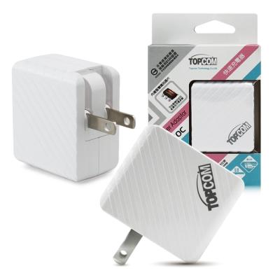 TOPCOM 5V/ 3.4A 行李箱雙USB快速旅充