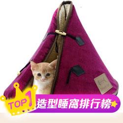 溫暖條絨貓咪帳篷
