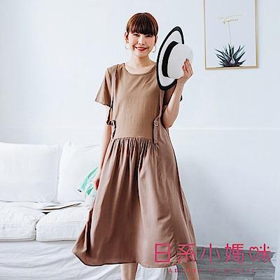 日系小媽咪孕婦裝-假吊帶造型拼接滑布洋裝