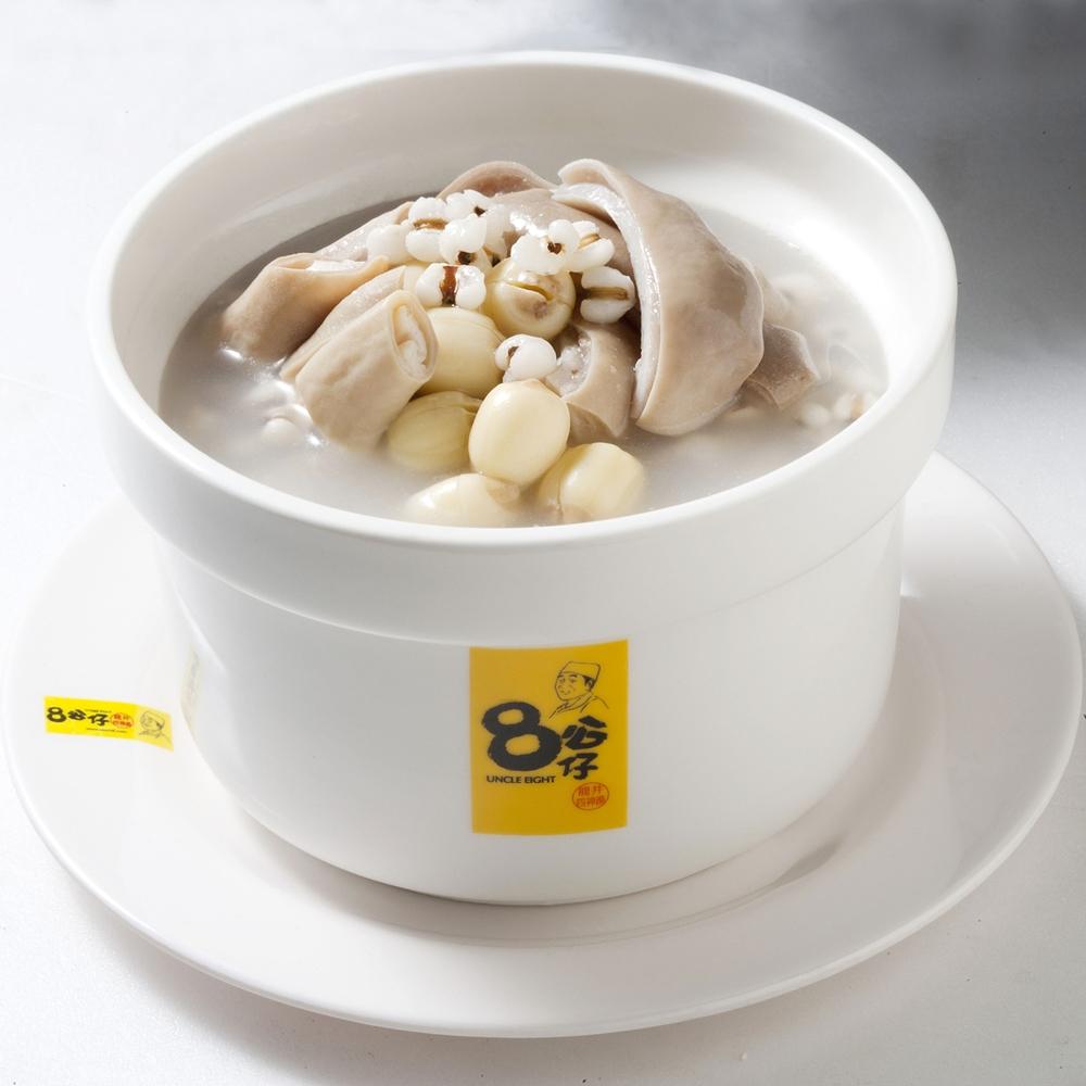 8公仔-龍井四神豬肚湯禮盒(1200g約4人份)