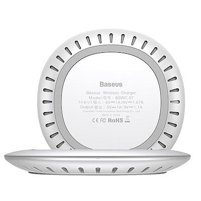 BASEUS倍思飛碟無線充電板7.5W快速無線充電座配Micro數據線