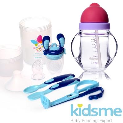 英國kidsme-咬咬樂輔食器旅行套裝組+晶透學飲杯240ml(紫紅)