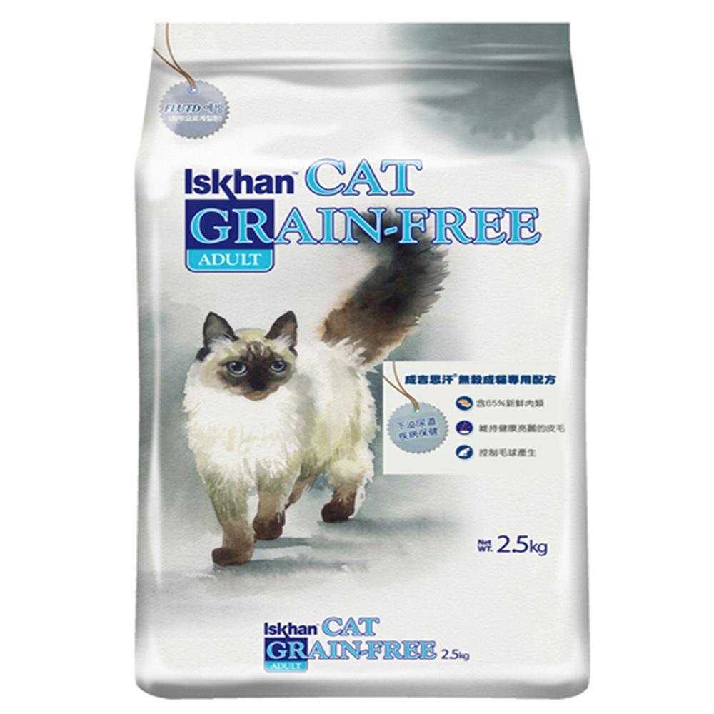 成吉思汗Iskhan無穀成貓專用配方2.5kg x 1包