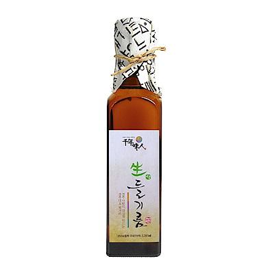 韓國千年味人 初榨冷壓紫蘇油(250ml)
