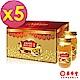 華齊堂 蜂王乳金絲燕窩晶露(60mlx6瓶)5盒 product thumbnail 1