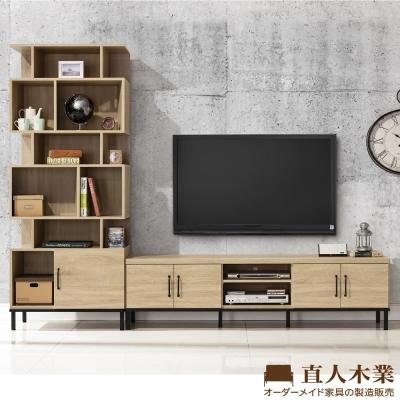 日本直人木業-輕工業風181CM電視櫃加開放功能櫃(261x40x196cm)