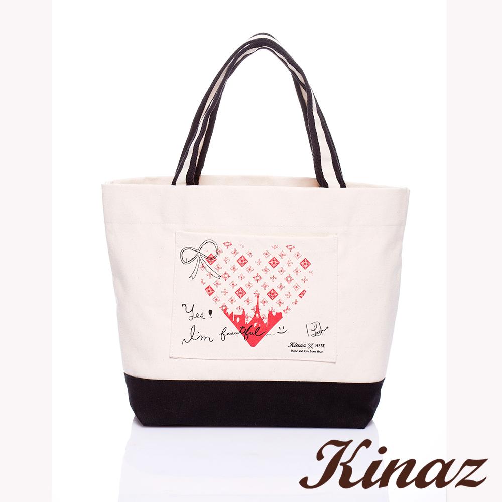 KINAZ -  邂逅小巴黎~HEBE設計公益環保袋