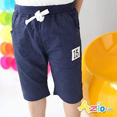 Azio Kids 短褲 數字15綁帶口袋短褲(深藍)