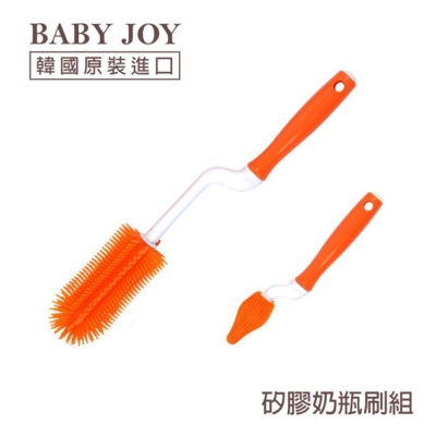 韓國BABYJOY 矽膠奶瓶奶嘴刷組-顏色隨機