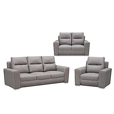 品家居 妮絲耐磨皮革獨立筒沙發組合(1+2+3人座)