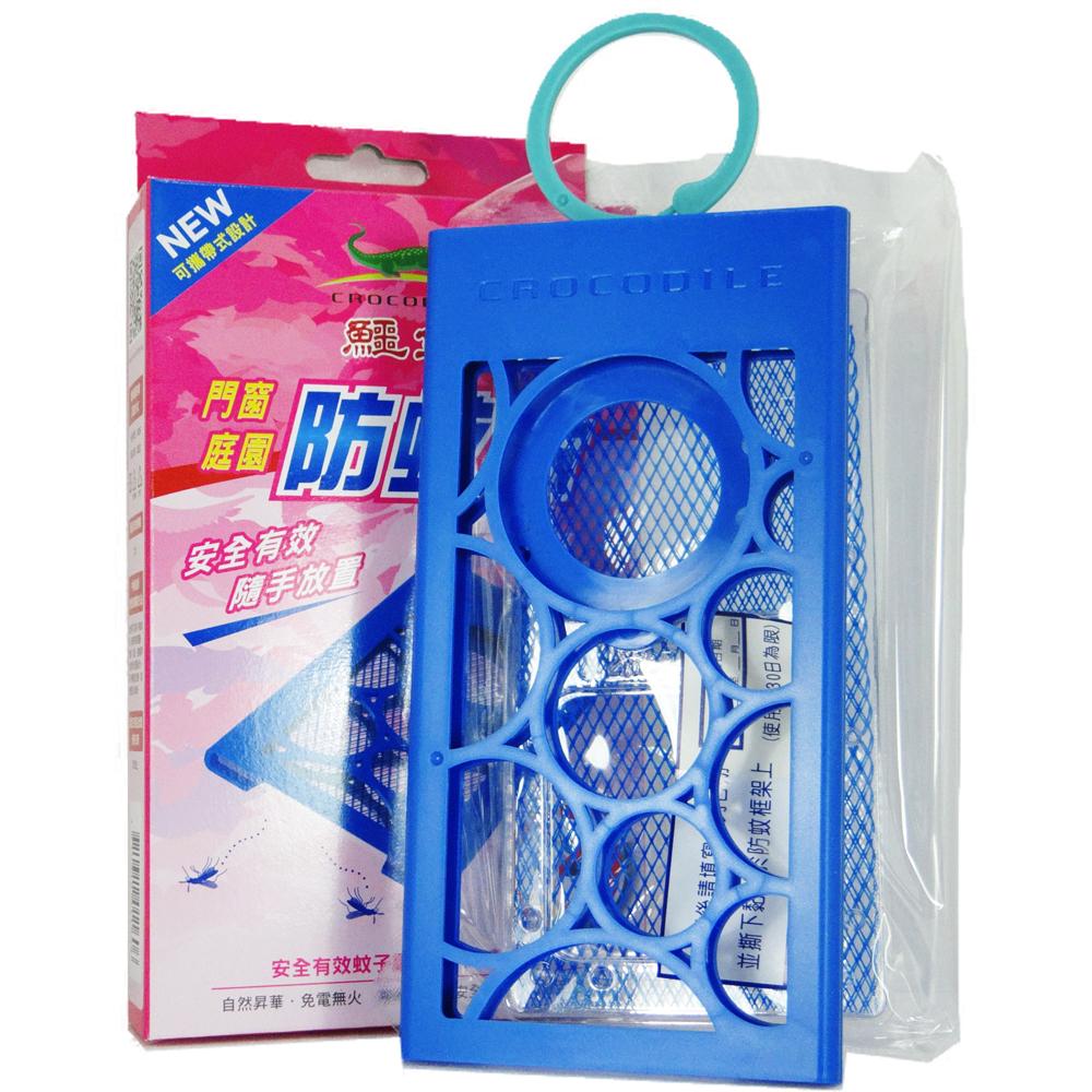 鱷魚 門窗庭園防蚊片 1片/盒 ( 精品型) @ Y!購物