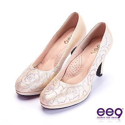 ee9 芯滿益足璀璨奢華鑲嵌亮鑽跟鞋 金色