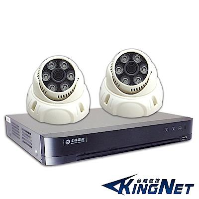 監視器攝影機 - KINGNET  士林電機 1080P 4路主機套餐+2支高清半球