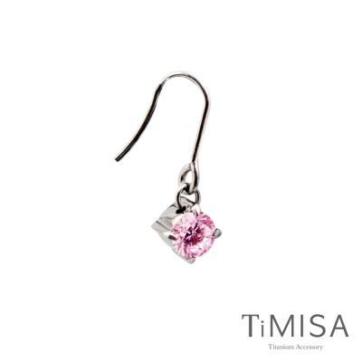 TiMISA《純淨光芒》純鈦耳環一只 (七色可選)