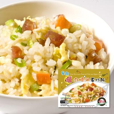 金品皇龍臘肉蠔油蛋炒飯