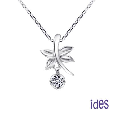 ides愛蒂思 精選設計款10分美鑽八心八箭車工鑽石項鍊/蝴蝶