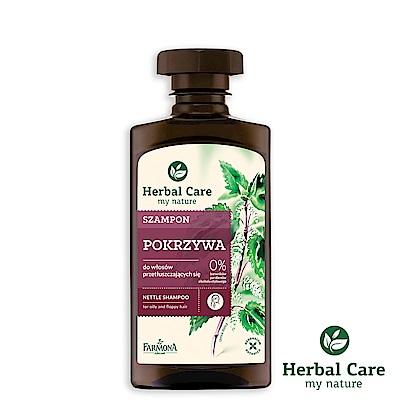 波蘭Herbal Care蕁麻清爽植萃調理洗髮露(油性髮質適用)330ml