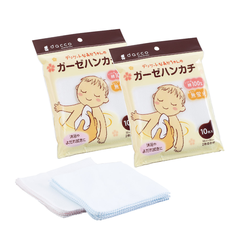 日本OSAKI 寶寶紗布手帕 10入 2組