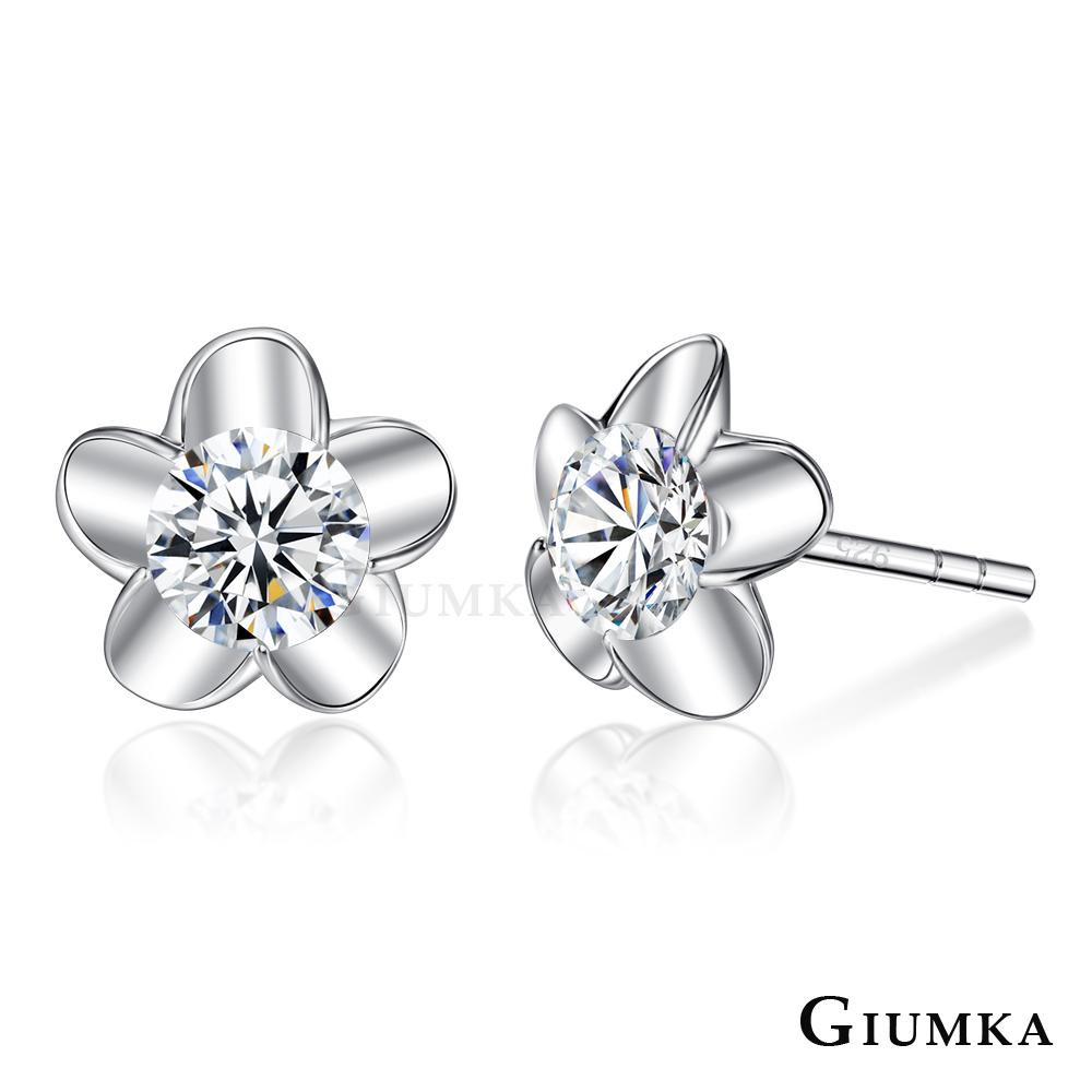 GIUMKA 925純銀耳環女針式 五瓣小花-銀色5MM