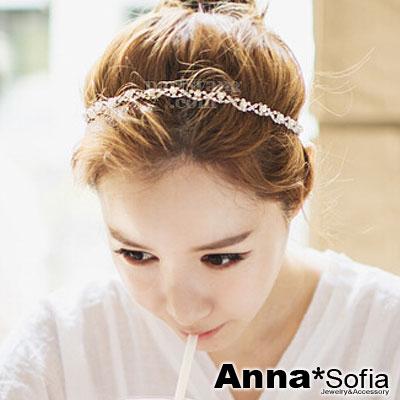 【2件7折】AnnaSofia 交叉晶鑽珠彩 新娘髮飾彈性細髮帶