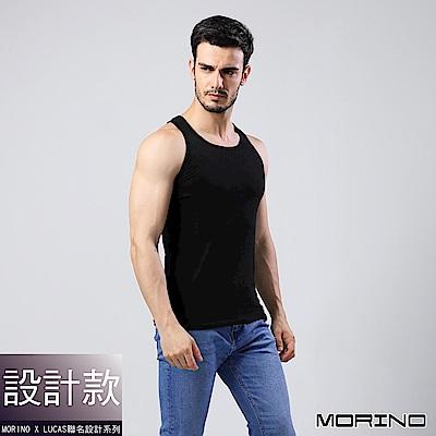 男內衣 設計師聯名-經典素色運動背心 黑色 MORINOxLUCAS