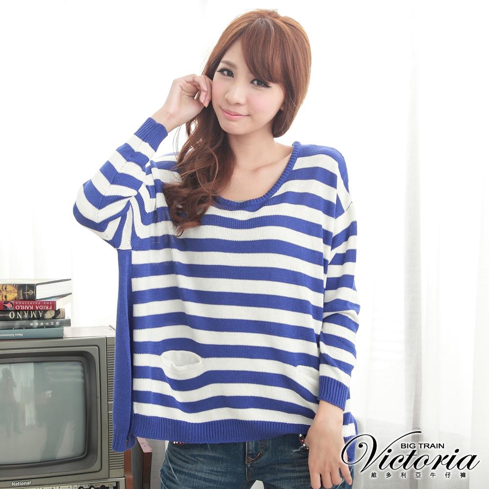 Victoria 寬版顯瘦條紋針織衫-女-寶藍