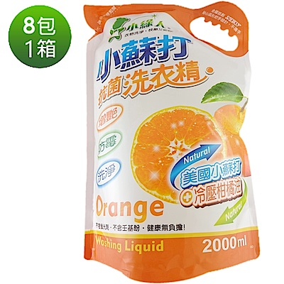 小綠人-抗菌洗衣精補充包(小蘇打加冷壓柑橘油)2000ml*8包1箱