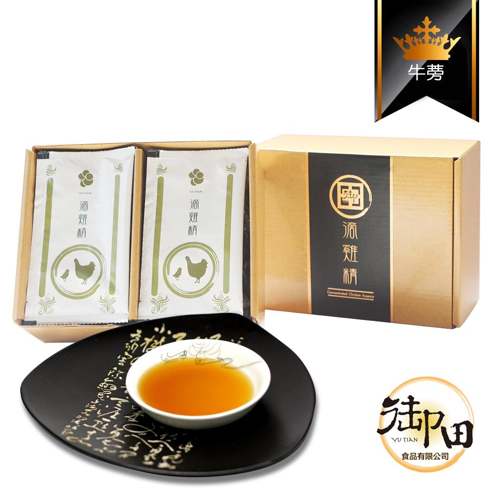 御田 頂級黑羽土雞精品手作牛蒡滴雞精(10入禮盒)