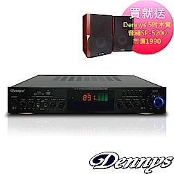 Dennys 藍牙USB/FM/SD/MP3多媒體擴大機(AV-70BT)送音箱及喇叭線