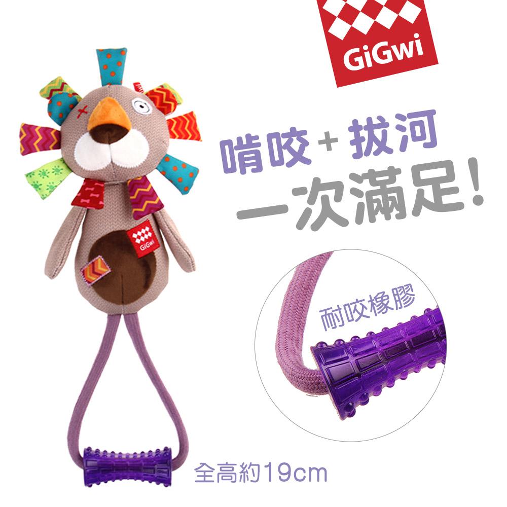 GiGwi朋友不嫌多-啾啾牽繩玩具(M號獅)