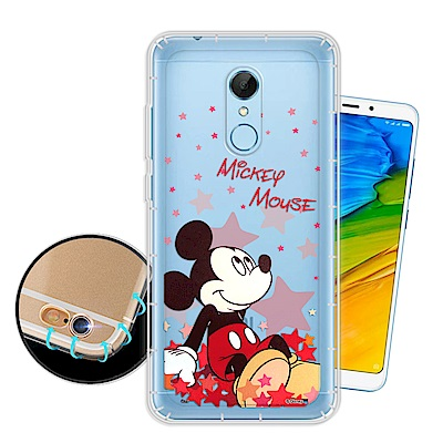 迪士尼授權正版 紅米5 星星系列 空壓安全手機殼(米奇)
