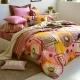 La mode寢飾魔幻幾何環保印染精梳棉兩用