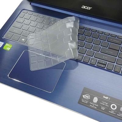 EZstick ACER Swift 3 SF315 奈米銀抗菌 TPU 鍵盤保護膜