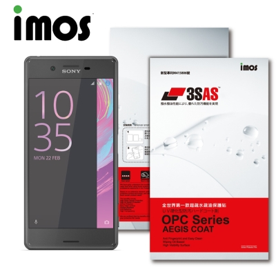 iMOS Sony Xperia X/XP  3 SAS 螢幕保護貼