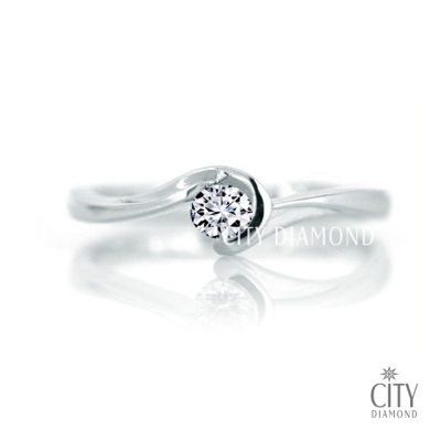 City Diamond『裸星』16分鑽戒