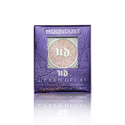 URBAN DECAY MOONDUST月塵珠光炫色眼影#SPACE COWBOY1.5g