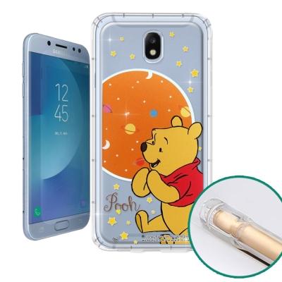 迪士尼正版 Samsung Galaxy J7 Pro 空壓安全手機殼(維尼)
