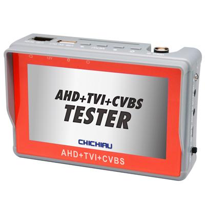 奇巧 4.3吋AHD/TVI/1080P/720P數位類比腕帶式影音訊號顯示器