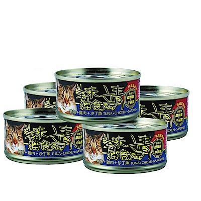pet story-寵愛物語 美味貓食 靖系列貓罐頭 鮪魚+雞肉+沙丁魚80G(24罐)